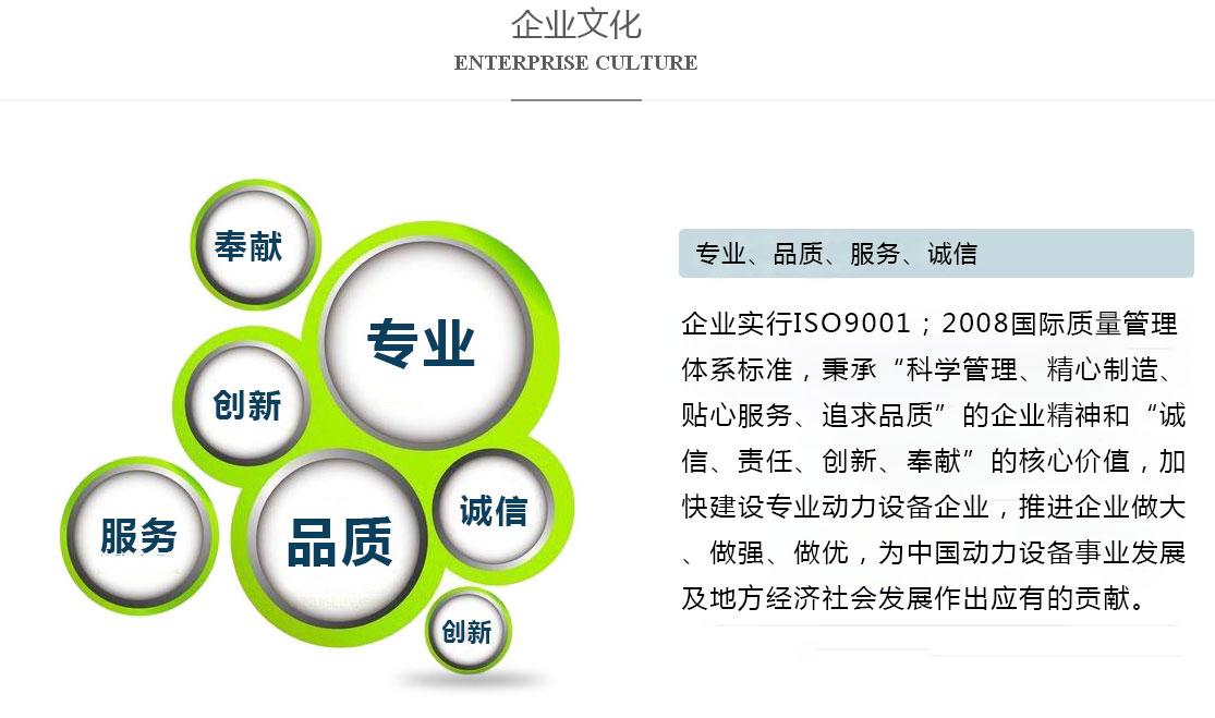 亚博体育app下载安装苹果版湖南总代理